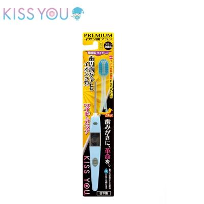 日本KISS YOU 負離子極細型大刷頭牙刷(H26) 顏色隨機