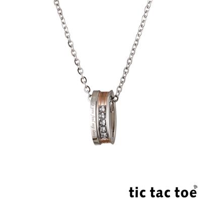 tic tac toe - feel my love 白鋼女項鍊