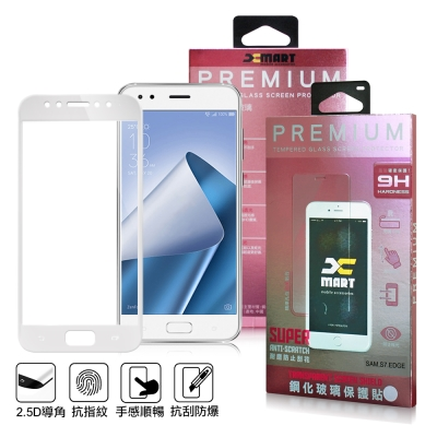XM ZenFone 4 ZE554KL 5.5吋 超透滿版 2.5D 鋼化玻璃貼-白色
