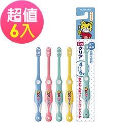 日本三詩達 巧虎牙刷 (4-6歲) 6入組