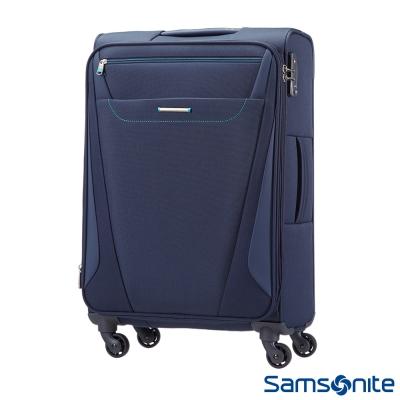 Samsonite新秀麗-28吋-Provo極致輕盈布面可擴充TSA行李箱-海軍藍