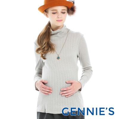 Gennies專櫃-高領簍空紋素色上衣(C3A68)淺卡/深灰二色可選