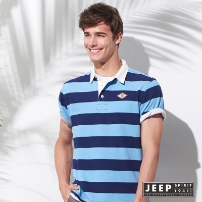 JEEP 假兩件式條紋短袖POLO衫 (藍色)