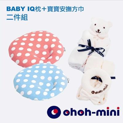 ohoh-mini 孕婦裝 Baby枕+安撫巾 (2件組)