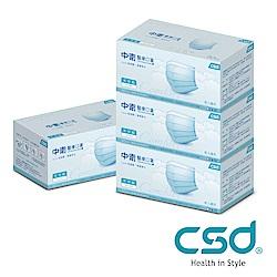 中衛 醫療口罩M-天空藍(50片x 4盒入)