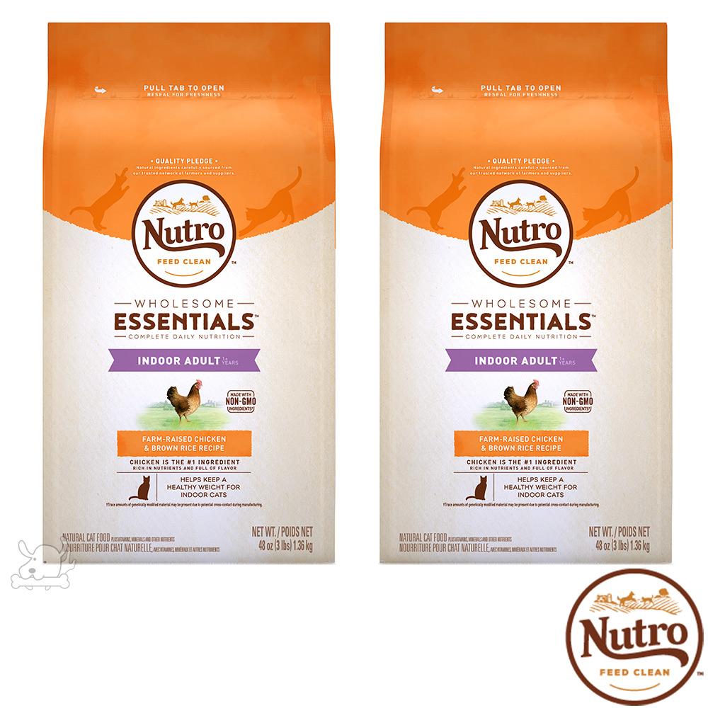 Nutro 美士 全護營養 室內成貓化毛配方(農場鮮雞+糙米)3磅 X 2包