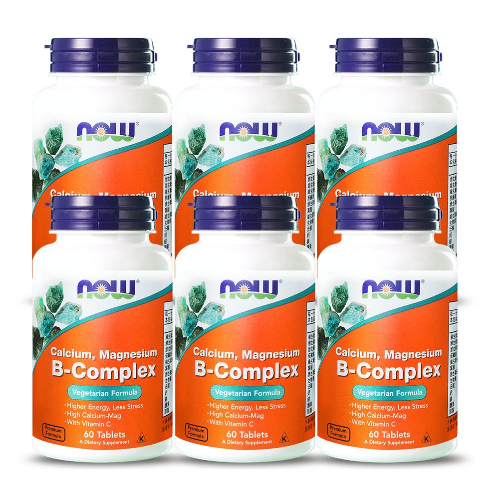 NOW健而婷 綜合B群鈣鎂(60顆/瓶)六瓶組