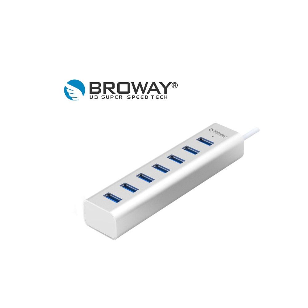 BROWAY 5Gbps USB3.0 7Port HUB集線器 鋁合金 時尚銀