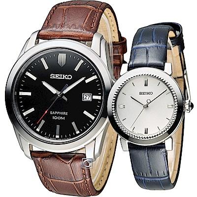 SEIKO 精工錶 愛依戀時尚對錶(7N42-0GD0C+7N01-0HS0B)
