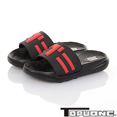 TOPUONE 極輕量室內外減壓休閒拖鞋童鞋-黑