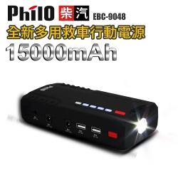 飛樂 Philo  EBC-9048 汽柴救車行動電源-急速配