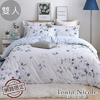Tonia Nicole東妮寢飾 春風瓊枝精梳棉兩用被床包組(雙人)