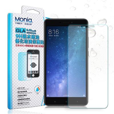 MONIA Xiaomi 小米Max 2 日本頂級疏水疏油9H鋼化玻璃膜