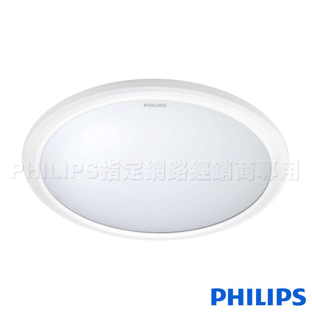 Philips飛利浦 防水 恆樂 LED 吸頂燈 12W 白光 (經典平面)