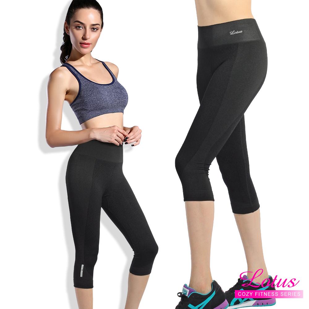 運動褲 修身織紋收腹微壓彈力七分運動褲-個性黑 LOTUS(速)