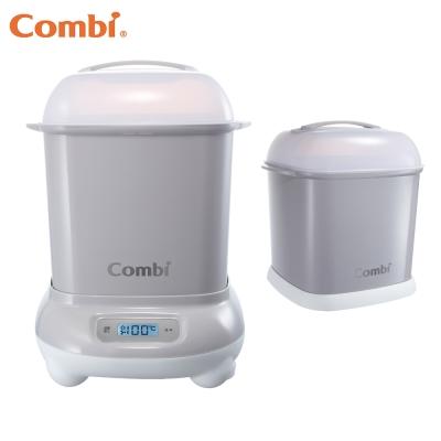 Combi Pro 高效烘乾消毒鍋 + 奶瓶保管箱(寧靜灰)