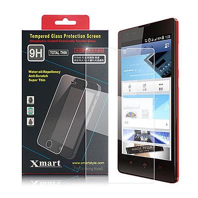 X mart 紅米手機/紅米機 強化0.26mm耐磨防指紋玻璃保護貼