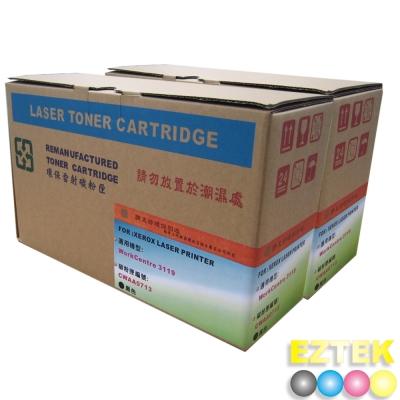 EZTEK Fuji-Xerox CWAA0713 高品質環保碳粉匣(<b>2</b>支)
