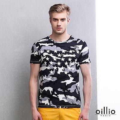 歐洲貴族oillio 圓領T恤 迷彩設計 星星印花 黑色