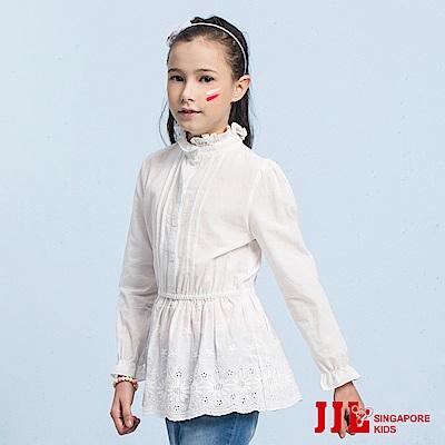 JJLKIDS 小清新花邊立領純棉長袖襯衫(白色)