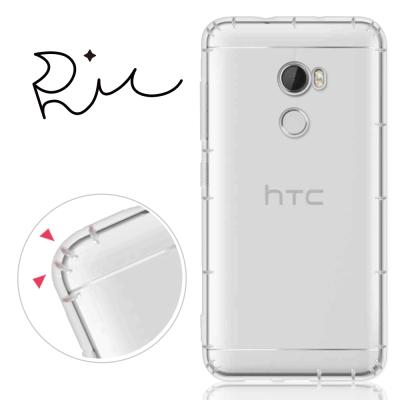 RedMoon HTC X10 5.5吋 防摔氣墊透明TPU手機軟殼