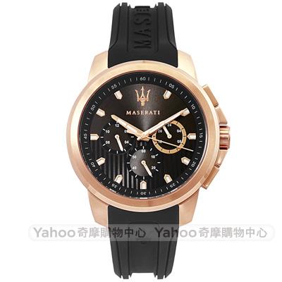 MASERATI 瑪莎拉蒂SFIDA三眼時尚計時手錶-黑X玫瑰金/44mm