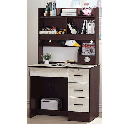 H&D 淺古銅色3尺書桌 (寬90.9X深54.54X高154.53cm)