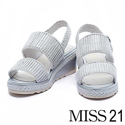 涼鞋 MISS 21 清新迷人條紋編織楔型涼鞋-銀