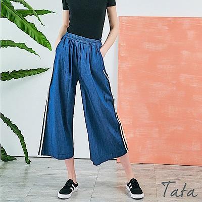 鬆緊腰拼接條紋寬褲 共二色 TATA