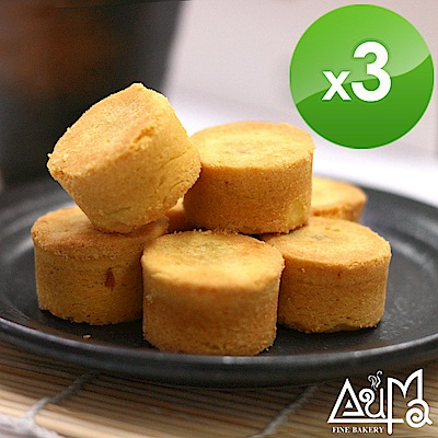 奧瑪烘焙 一口土鳳梨酥禮盒(16入/盒,附精緻禮袋)x3盒