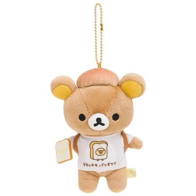 San-X 拉拉熊幸福麵包店系列毛絨公仔吊飾。懶熊