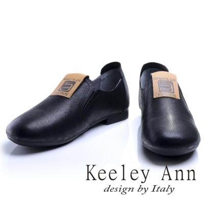 Keeley Ann復古中性休閒全真皮舒適懶人樂福鞋(黑色-Ann)