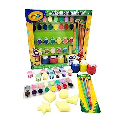 美國 Crayola繪兒樂 可水洗顏料綜合套組(3Y+)