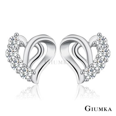GIUMKA純銀耳環 情繫真心 愛心耳環針式-銀色