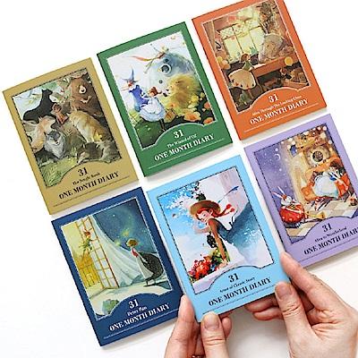 Indigo 童話故事萬年曆單月日誌組合