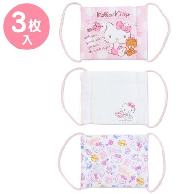 Sanrio  HELLO KITTY兒童用卡通圖案紗布口罩(一組3枚入)