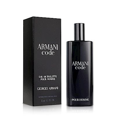 (即期品)IORGIO ARMANI Code 黑色密碼男性淡香水小香15ml