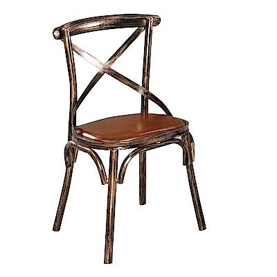Boden-卡達工業風餐椅/單椅-51x47x91cm