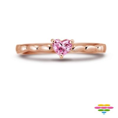 彩糖鑽工坊 愛心粉紅寶石戒指 小確幸系列