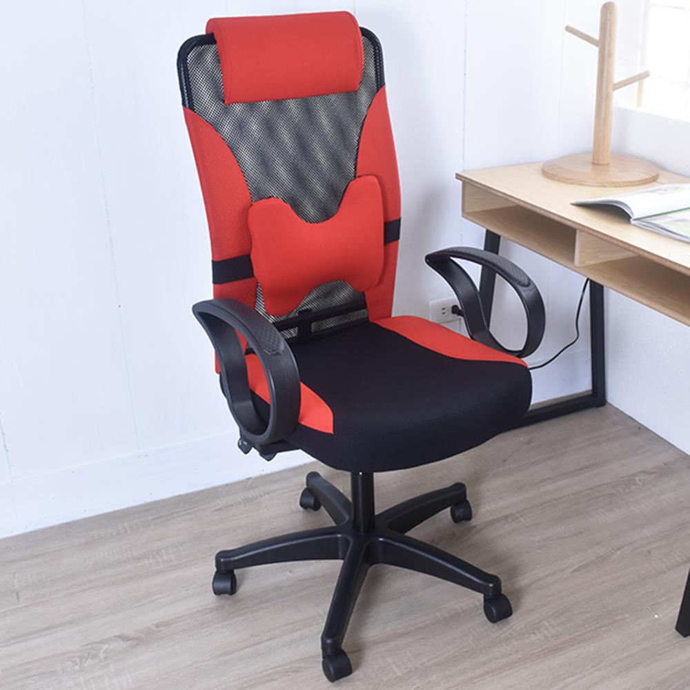 凱堡 透斯高級透氣辦公椅電腦椅 大D扶手H護腰墊