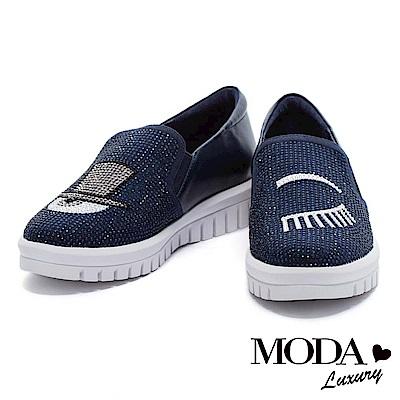 休閒鞋 MODA Luxury 奢華水讚不對稱媚眼牛皮懶人鞋-藍