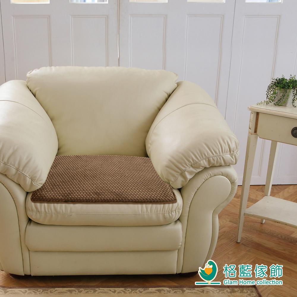 格藍傢飾 玉米絨療癒坐墊-咖54*54cm
