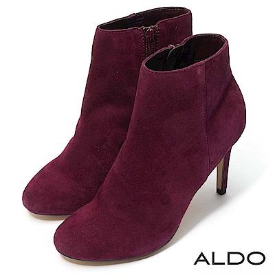 ALDO 原色真皮內側拉鍊細高跟短踝靴~濃郁酒紅
