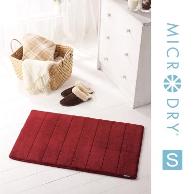 Microdry時尚地墊 舒適記憶綿浴墊 (寶石紅/ S)