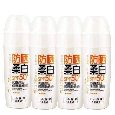 tsaio上山採藥-防曬柔白保濕乳低油SPF50+(桑白皮) 50ml*4入組