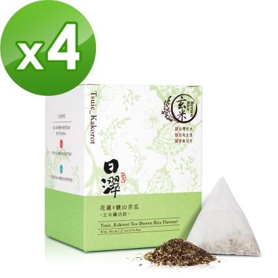 日濢 Tsuie 花蓮4號山苦瓜 玄米鮮活飲(10包/盒)x4
