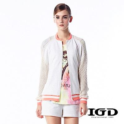 IGD英格麗 俏麗粉彩拼接運動外套