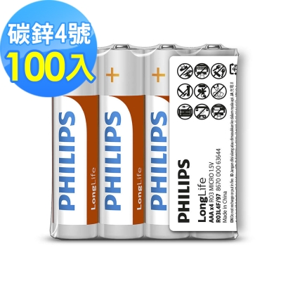 PHILIPS飛利浦 4號AAA碳鋅電池 100顆