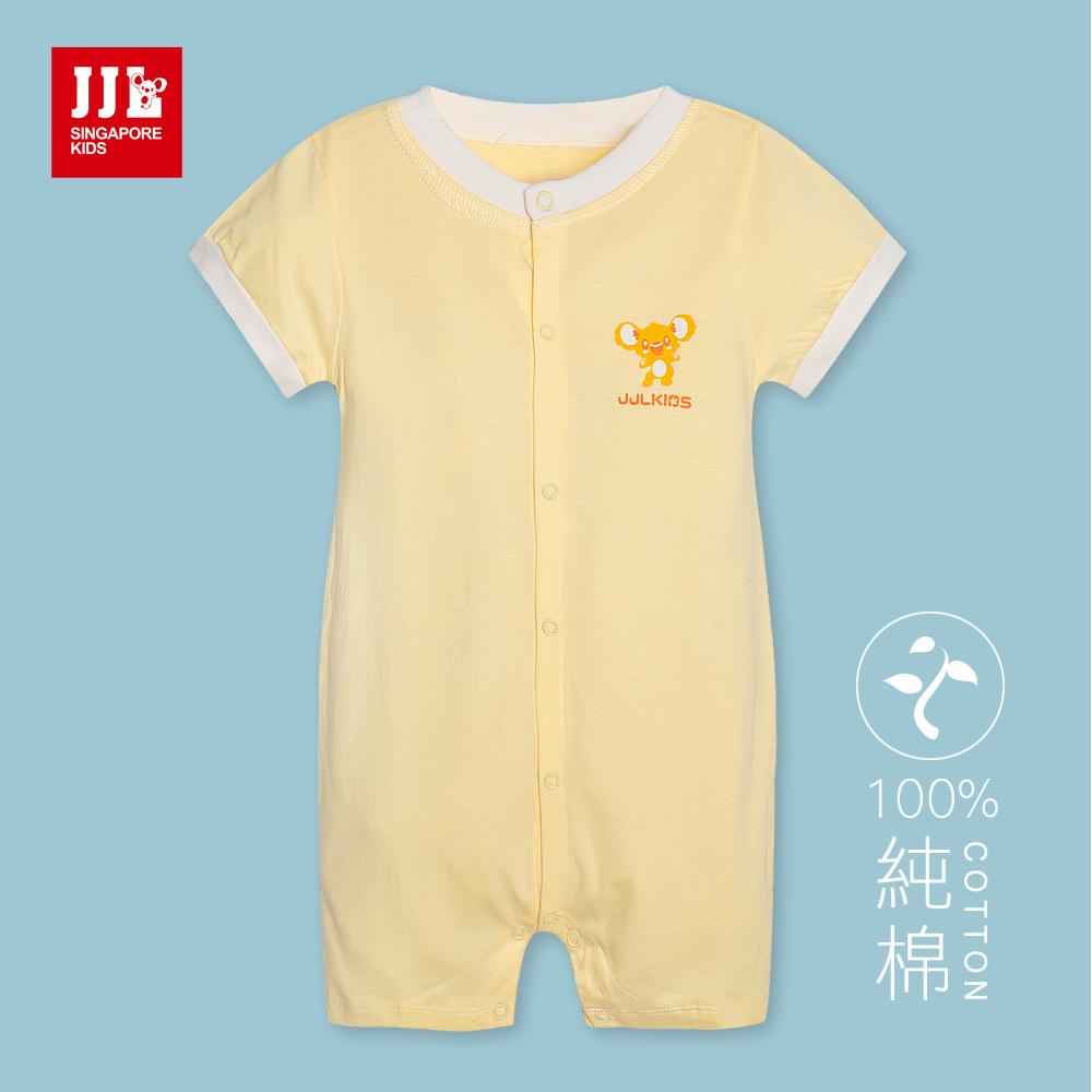JJLKIDS基本素面純棉短袖包屁衣淺黃
