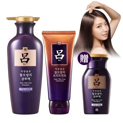RYO呂 強韌髮根洗護加倍組(油性髮質適用) (原廠公司貨)